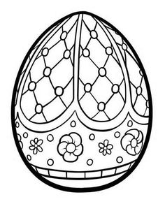 Pysanky Ukrainian Easter Egg coloring page | Free Printable Coloring Pages | 292x236